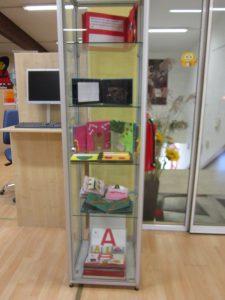 Tipanke v knjižnici Škofljica